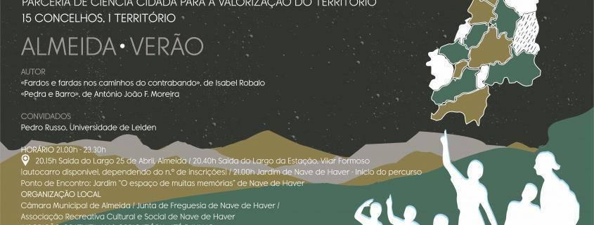 20210710 Cartaz Abeirar Almeida